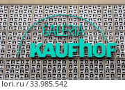 Galeria Kaufhof, Kettwiger Strasse branch, Essen, North Rhine-Westphalia, Germany. Редакционное фото, агентство Caro Photoagency / Фотобанк Лори