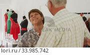 Купить «A happy Caucasian senior couple spending time together socialising before their ballroom dancing cla», видеоролик № 33985742, снято 8 ноября 2019 г. (c) Wavebreak Media / Фотобанк Лори
