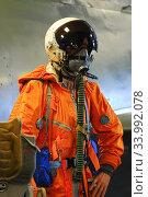 Купить «Высотный морской спасательный комплект и шлем ЗШ-5 советского пилота ВВС в музее Вадима Задорожного», фото № 33992078, снято 6 августа 2011 г. (c) Алёшина Оксана / Фотобанк Лори