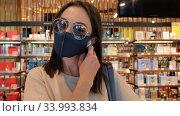 Woman taking off mask in beauty shop. Стоковое видео, видеограф Ekaterina Demidova / Фотобанк Лори