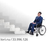 Купить «Accessibility concepth with wheelchair for disabled», фото № 33996126, снято 11 июля 2020 г. (c) Elnur / Фотобанк Лори