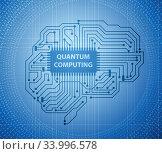 Quantum computing as modern technology concept. Стоковое фото, фотограф Elnur / Фотобанк Лори