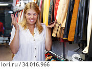 Купить «woman expressing displeasure with quality and price of jacket», фото № 34016966, снято 5 сентября 2018 г. (c) Яков Филимонов / Фотобанк Лори