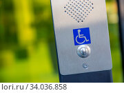 Call button for the disabled personnes. Стоковое фото, фотограф Zoonar.com/Morad HEGUI / easy Fotostock / Фотобанк Лори