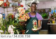 Florist offering flower compositions. Стоковое фото, фотограф Яков Филимонов / Фотобанк Лори