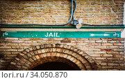 Купить «Street Sign the Direction Way to Jail», фото № 34050870, снято 12 июля 2020 г. (c) easy Fotostock / Фотобанк Лори