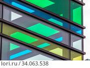 Купить «Building shot in Manchester, UK.», фото № 34063538, снято 10 июля 2020 г. (c) easy Fotostock / Фотобанк Лори