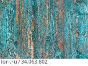 Купить «Wood grungy background. Wood texture, with weathered look, old and light blue.», фото № 34063802, снято 10 июля 2020 г. (c) easy Fotostock / Фотобанк Лори