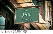 Купить «Street Sign the Direction Way to Jail», фото № 34064094, снято 12 июля 2020 г. (c) easy Fotostock / Фотобанк Лори