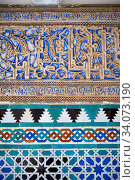 Detail of the Arabesque Mudéjar style plaster work of the Patio de las Doncellas (Courtyard of the Maidens) an Italian Renaissance courtyard (1540-72) , Alcazar of Seville, Seville, Spain. Стоковое фото, фотограф Funkystock / age Fotostock / Фотобанк Лори