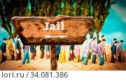 Купить «Street Sign the Direction Way to Jail», фото № 34081386, снято 12 июля 2020 г. (c) easy Fotostock / Фотобанк Лори