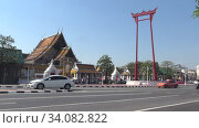 Гигантские качели Сао Чинг Ча у буддистского храма Ват Сутхат солнечным днем. Бангкок, Таиланд (2018 год). Редакционное видео, видеограф Виктор Карасев / Фотобанк Лори
