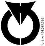 Герб города Тино. Префектура Нагано. Япония. Стоковая иллюстрация, иллюстратор Владимир Макеев / Фотобанк Лори