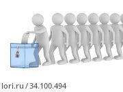 Купить «voting on white background. Isolated 3D illustration», иллюстрация № 34100494 (c) Ильин Сергей / Фотобанк Лори