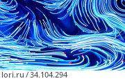 Купить «Neon glowing twisted cosmic blue tint lines on the surface of the planet. Beautiful swirls, bright turbulence curls flow colorful motion Dreamscape. Fluid...», фото № 34104294, снято 5 августа 2020 г. (c) age Fotostock / Фотобанк Лори