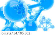 Купить «Abstract blue molecule colorful illustration isolated on white background. Medical or scientific 3d illustration.», фото № 34105362, снято 6 июля 2020 г. (c) age Fotostock / Фотобанк Лори