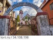 Church in the old town of Fianarantsoa, Madagascar. Стоковое фото, фотограф Josep Blanch Busom / age Fotostock / Фотобанк Лори