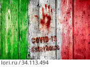 Купить «Wooden italian flag with hashtag STAYHOME. Coronavirus in Italy. COVID-19 alert banner with grungy wooden italian flag and bloody handprint. 2019 Coronavirus...», фото № 34113494, снято 11 июля 2020 г. (c) easy Fotostock / Фотобанк Лори