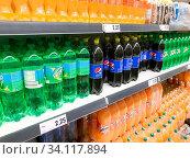 Купить «Pomorie, Bulgaria - September 12, 2019: Lidl Stiftung Co. KG Is A German Global Discount Supermarket Chain, Based In Neckarsulm, Germany.», фото № 34117894, снято 12 сентября 2019 г. (c) easy Fotostock / Фотобанк Лори