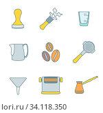 Купить «Vector colored outline coffee barista equipment icons set tools espresso tamper, coffee wrench, measuring glass, pitcher, coffee beans, filter holder, funnel, knockbox, turk coffee pot», фото № 34118350, снято 8 июля 2020 г. (c) easy Fotostock / Фотобанк Лори