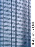 Купить «Urban abstract - window facade of business center office building with reflections and colours. Philadelphia PA USA.», фото № 34124686, снято 4 августа 2020 г. (c) easy Fotostock / Фотобанк Лори