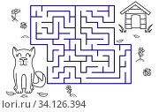 Купить «Black coloring pages with maze. Cartoon dog and booth. Kids education art game. Template design with pet on white background. Outline vector», иллюстрация № 34126394 (c) Dmitry Domashenko / Фотобанк Лори