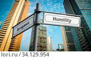 Street Sign Humility versus Arrogance. Стоковое фото, фотограф Zoonar.com/Thomas Reimer / easy Fotostock / Фотобанк Лори