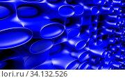 Купить «Dark blue convex figures three-dimensional background. abstract illustration. 3d RENDERING.», фото № 34132526, снято 7 июля 2020 г. (c) easy Fotostock / Фотобанк Лори
