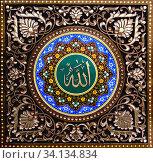 Красивый круглый узор в рамке,с надписью Аллах, вырезанный из дерева на двери. Восточное ремесло. Стоковое фото, фотограф Рамиль Усманов / Фотобанк Лори