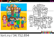 Cartoon Illustration of Happy Children and Teen Characters Coloring Book Activity. Стоковое фото, фотограф Zoonar.com/Igor Zakowski / easy Fotostock / Фотобанк Лори