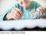 Купить «Detailed closeup photo of elderly 96 years old womans hands counting remaining coins from pension in her wallet after paying bills. Unsustainability of social transfers and pension system.», фото № 34153054, снято 4 июля 2020 г. (c) easy Fotostock / Фотобанк Лори