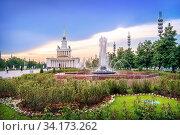 Москва, ВДНХ. Центральный павильон и фонтаны аллеи (2020 год). Редакционное фото, фотограф Baturina Yuliya / Фотобанк Лори