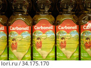 Carbonell, olive oil. Стоковое фото, фотограф Newscast / age Fotostock / Фотобанк Лори