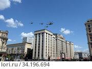 Купить «Военно-транспортный Ми-26 и многоцелевые вертолеты Ми-8АМТШ в небе над Москвой во время парада, посвященного 75-летию Победы в Великой Отечественной войне», фото № 34196694, снято 24 июня 2020 г. (c) Free Wind / Фотобанк Лори