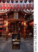 Купить «Yatadera-temple, Buddhist temple devoted to bodhisattva Jizo in Kyoto. Japan», фото № 34206874, снято 22 октября 2007 г. (c) Serg Zastavkin / Фотобанк Лори