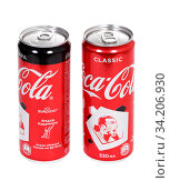 Coca-Cola Classic and Coca-Cola Zero UEFA Euro 2020 Edition. Редакционное фото, фотограф Art Konovalov / Фотобанк Лори