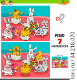 Cartoon Illustration of Finding Differences Between Pictures Educational Game for Children with Easter Holiday Characters. Стоковое фото, фотограф Zoonar.com/Igor Zakowski / easy Fotostock / Фотобанк Лори