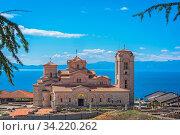 Saint Panteleimon church called also Plaosnik as seen from the Fortress of tzar Samoil above Lake Ohrid, Republik of Macedonia. Стоковое фото, фотограф Zoonar.com/Pawel Opaska / easy Fotostock / Фотобанк Лори