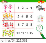 Cartoon Illustration of Educational Counting Task for Children with Funny Robots Characters. Стоковое фото, фотограф Zoonar.com/Igor Zakowski / easy Fotostock / Фотобанк Лори