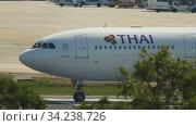 Купить «Airbus A330 Thai Airways departure», видеоролик № 34238726, снято 30 ноября 2019 г. (c) Игорь Жоров / Фотобанк Лори