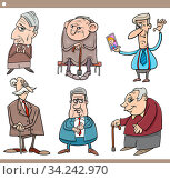 Cartoon Illustration of Elder Men Seniors Characters Set. Стоковое фото, фотограф Zoonar.com/Igor Zakowski / easy Fotostock / Фотобанк Лори