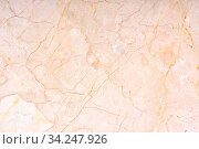 Natural pattern of marble beige color polished slice mineral. Super high resolution. Стоковое фото, фотограф Zoonar.com/© Dmitry Raikin / easy Fotostock / Фотобанк Лори