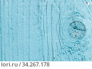 Light blue weathered wood boards background texture. Стоковое фото, фотограф Matej Kastelic / Фотобанк Лори