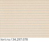Серо-белый бумажный фон, линии для удобства написания сообщения. Тетрадный лист в линейку. Стоковая иллюстрация, иллюстратор александр афанасьев / Фотобанк Лори