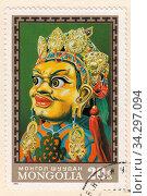 Купить «Традиционная ритуальная маска бога богатства Намсрай. Почтовая марка Монголии 1971 года», иллюстрация № 34297094 (c) александр афанасьев / Фотобанк Лори