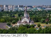 Москва, храм Константина и Елены в Митино (2020 год). Редакционное фото, фотограф glokaya_kuzdra / Фотобанк Лори