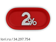 Button with two percent on white background. Isolated 3D illustration. Стоковая иллюстрация, иллюстратор Ильин Сергей / Фотобанк Лори