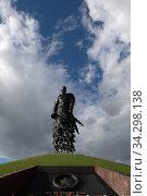 Купить «Ржевский мемориал советскому солдату», эксклюзивное фото № 34298138, снято 24 июля 2020 г. (c) Дмитрий Неумоин / Фотобанк Лори