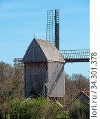 Bockwindmühle in Westfalen. Стоковое фото, фотограф Zoonar.com/Stephan S / easy Fotostock / Фотобанк Лори