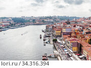 View of the historic town centre of Porto with the Rio Duoro River  from Dom Luis I bridge, Porto, Portugal. Стоковое фото, фотограф Николай Коржов / Фотобанк Лори